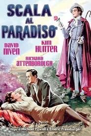 Scala al paradiso 1946