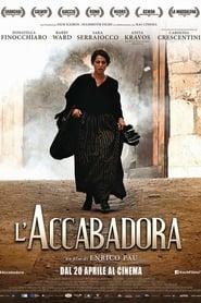 Акабадора