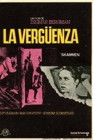La vergüenza (1968)