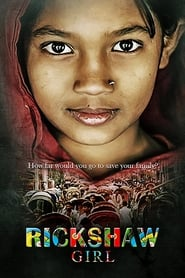 Rickshaw Girl streaming sur zone telechargement