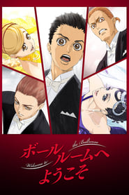 Ballroom E Youkoso streaming sur zone telechargement