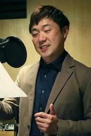 Um Sang-hyun streaming movies