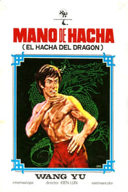 Mano de hacha (El hacha del dragón) (1973)