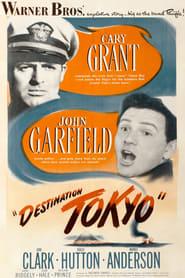 voir film Destination Tokyo streaming