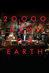 20 000 jours sur Terre streaming sur zone telechargement