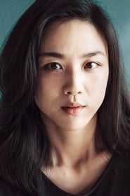 Tang Wei streaming movies