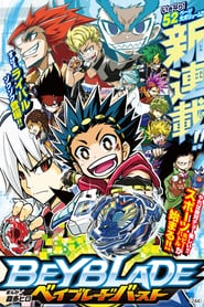 Beyblade Burst streaming sur zone telechargement