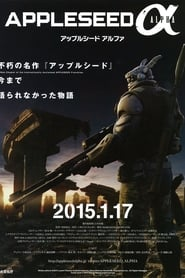 Appleseed Alpha sur extremedown