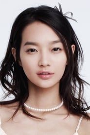 Shin Min-a streaming movies