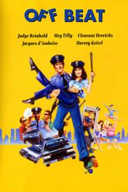 Policía por error
