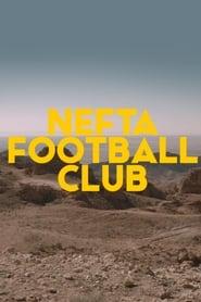 Nefta Football Club sur annuaire telechargement
