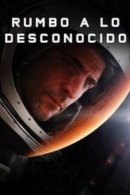 Rumbo a lo desconocido (2016)