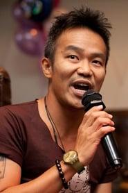 Alvin Wong streaming movies