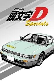Initial D Specials