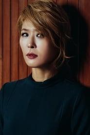 Hwang Seok-jeong streaming movies