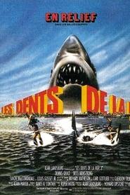 Les Dents de la mer 3 streaming sur filmcomplet