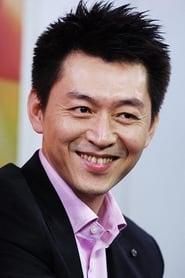 Tou Chung-Hua streaming movies
