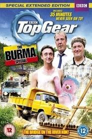 Top Gear – The Burma Special (2014)