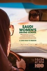 Poster for Saudi Women's Driving School (2019)