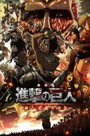 Titans attack nackt on Miyuki Sawashiro