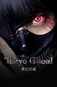 Tokyo Ghoul – O Filme