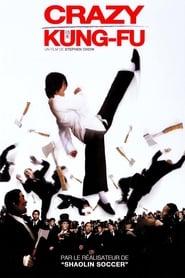 Crazy kung-fu streaming sur filmcomplet