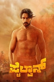 Pailwaan en streaming sur streamcomplet