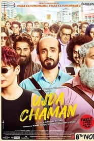 Ujda Chaman streaming sur zone telechargement