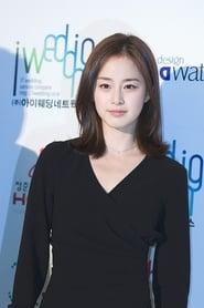 Kim Tae-hee streaming movies