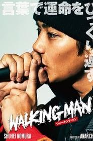 Poster for Walking Man (2019)