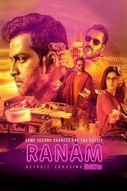 Ranam : Detroit Crossing