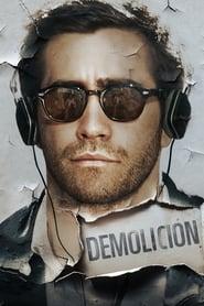 Demolición (2016)