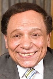 Adel Emam streaming movies