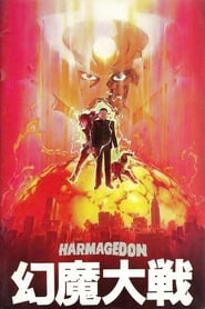 Film Harmagedon streaming VF complet