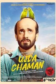 Ujda Chaman streaming sur libertyvf