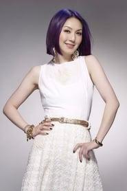 Miriam Yeung streaming movies