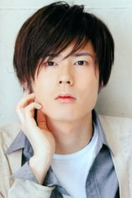 Kouki Uchiyama streaming movies