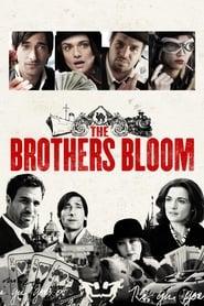 Брати Блум