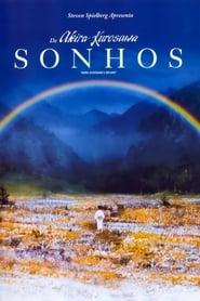 Sonhos (1990) Assistir Online