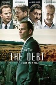 La deuda (2015)