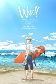 WAVE!!~サーフィンやっぺ!!~ streaming sur filmcomplet