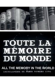 Toute la mémoire du monde streaming sur zone telechargement