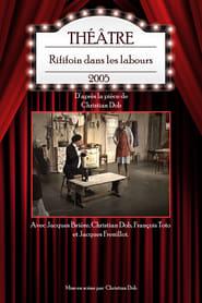 Rififoin dans les labours (théâtre)