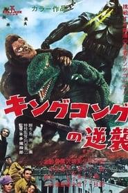 A Fuga de King Kong (1967) Assistir Online