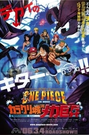One Piece Filme 07: Os Mechas do Castelo Karakuri! (2006) Assistir Online