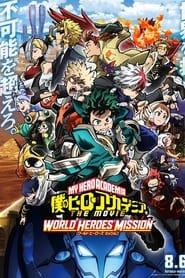 My Hero Academia: World Heroes