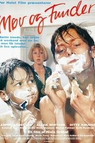 El escondite (1991)