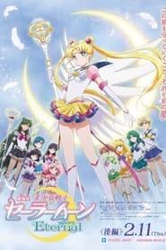 Pretty Guardian Sailor Moon Eternal - Il film: Parte 2