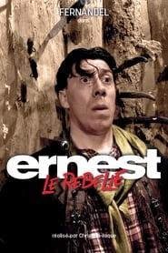 Ernest le rebelle streaming
