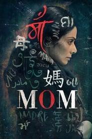 Mom - Der Ruf nach Vergeltung 2017
